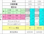 2010.0128opp3.JPG