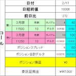 2010.0217opc1.JPG