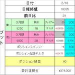 2010.0218opp3.JPG