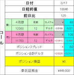 2010.0317opc1.JPG