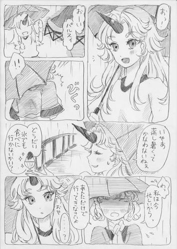 yuuparu2.jpg