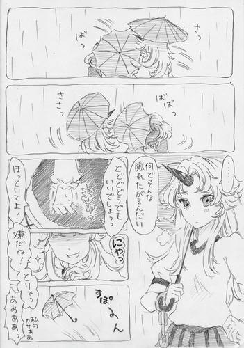 yuuparu3.jpg
