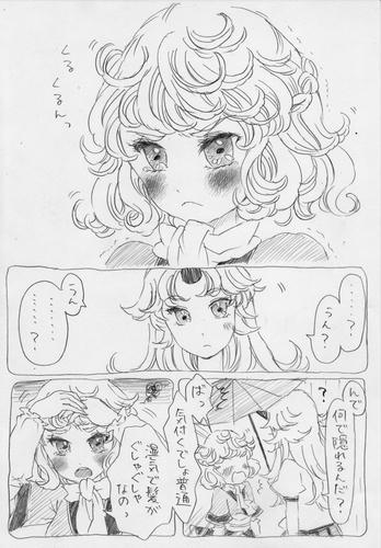 yuuparu4.jpg