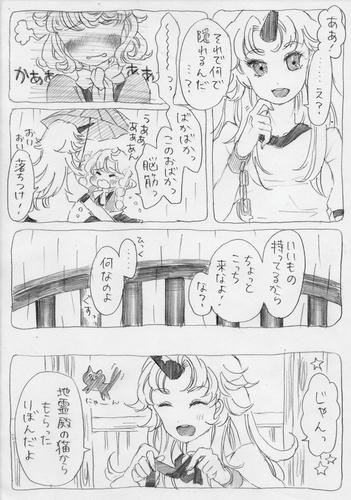 yuuparu5.jpg