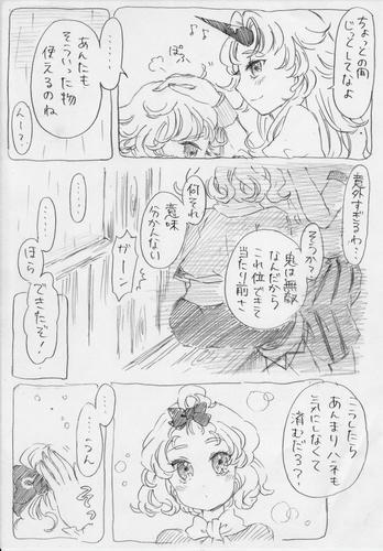 yuuparu6.jpg