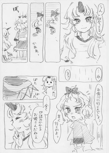 yuuparu7.jpg