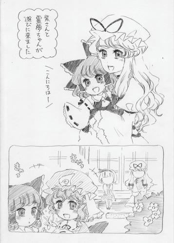 yuyureimu.jpg