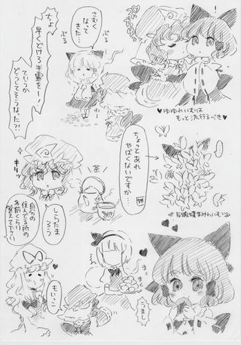 yuyureimu3.jpg