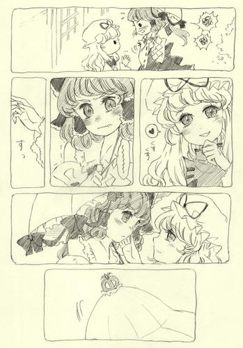 yukareimu3.jpg