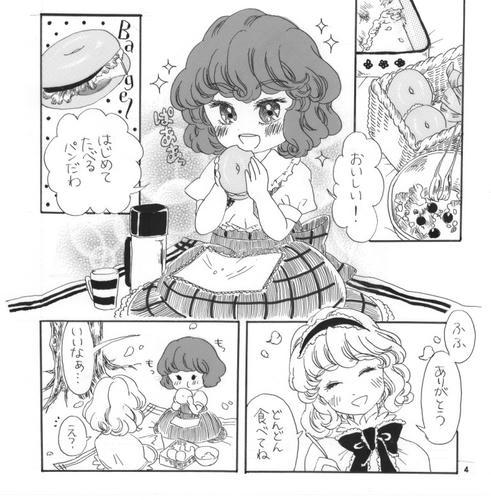 yuuari1.jpg