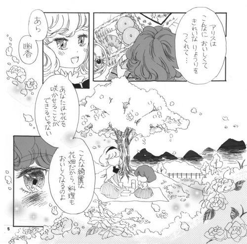 yuuari2.jpg