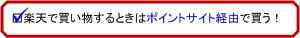 title_pointsite.jpg