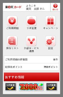 img_app_preview.jpg