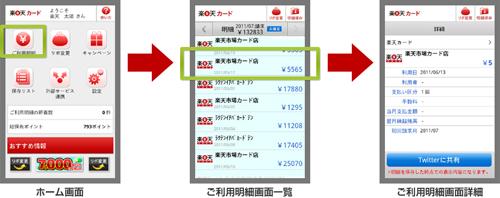 img_detail_bill.jpg