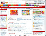 rakute_search01.jpg