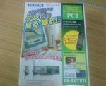 20100620191902.jpg