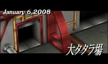 b5200dc1.jpeg