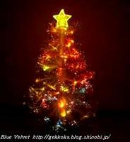 2009 Bergamot家 クリスマスツリー