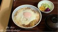 銀座梅林スペシャルかつ丼1