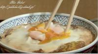 銀座梅林スペシャルかつ丼2
