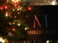 2009銀座ミキモトXmas tree 2