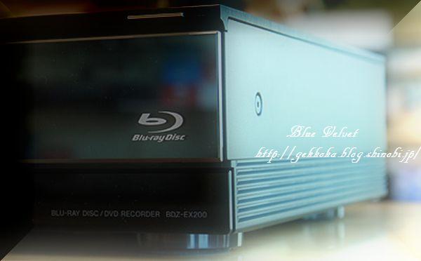 Sony BDZ-EX200-1