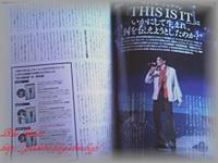 マイケル・ジャクソン THIS IS IT特集号 日経エンタテインメント -1