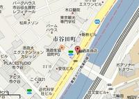 麺処くるり 地図