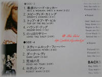 Scorpions スコーピオンズ・ライヴ--2