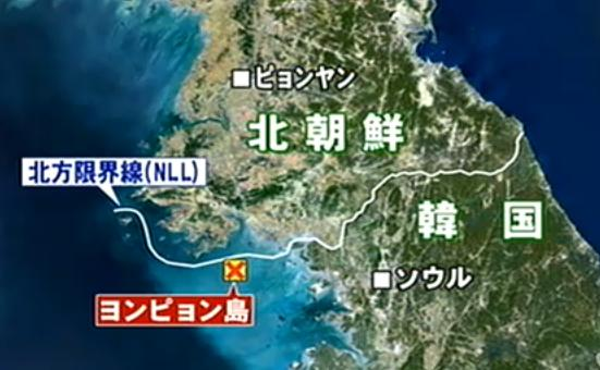 北朝鮮が韓国の島に砲撃