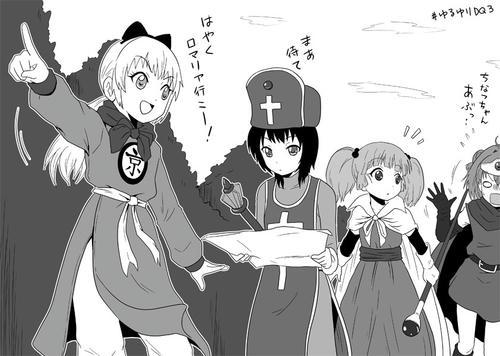 yuruyuriDQ3_02.jpg