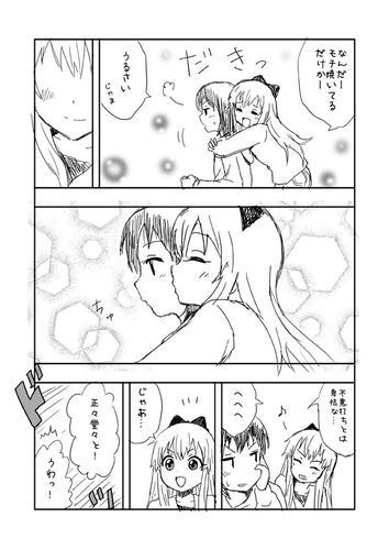 yuuyuri_manga01_02.jpg