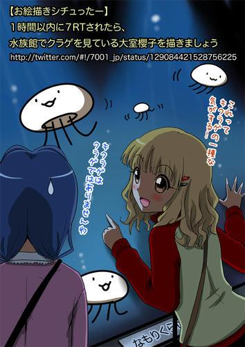 yuuyuri_sakuhima04.jpg