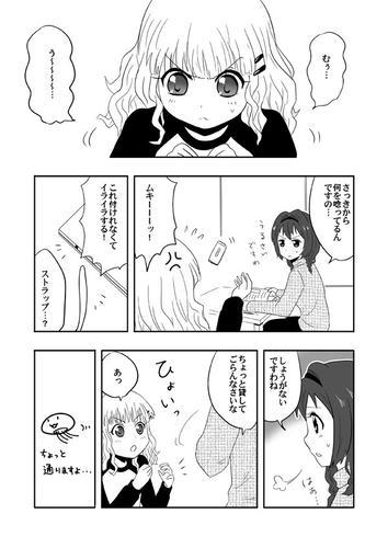 yuruyuri_manga04_01.jpg