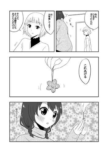 yuruyuri_manga04_04.jpg