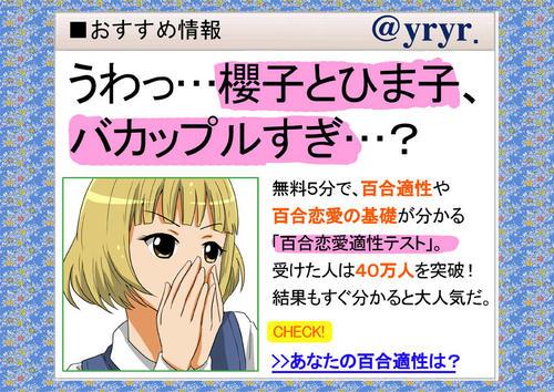 yuuyuri_manga07_03.jpg