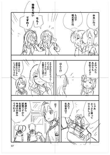 yuruyuri_manga16_02.jpg