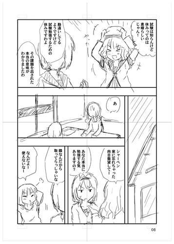 yuruyuri_manga16_03.jpg