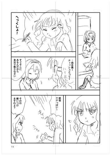 yuruyuri_manga16_06.jpg