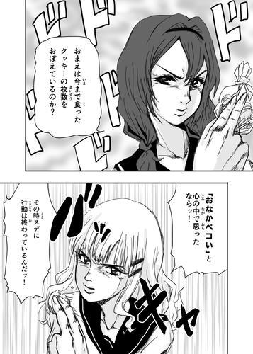 yuruyuri_himasaku41.jpg