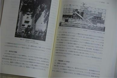 建築計画1−2