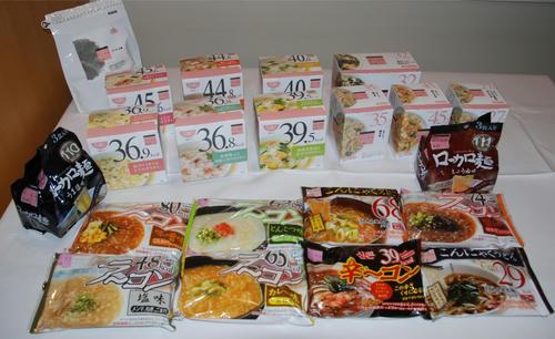 「超」大満足60食入り!30日集中ダイエットセット