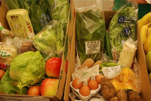 らでぃっしゅぼーやのたくさんの野菜