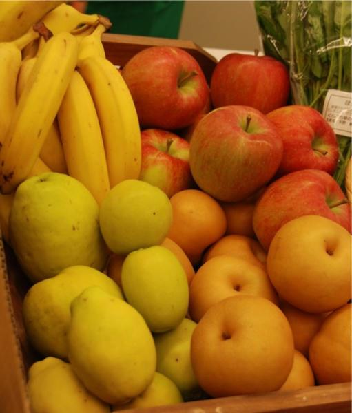 らでぃっしゅぼーやのたくさんの果物