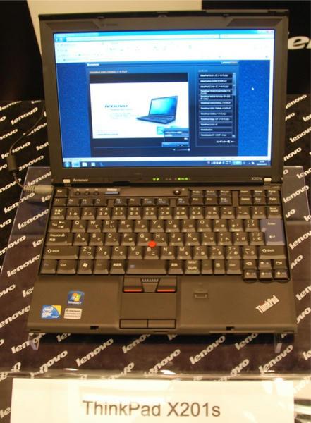 ThinkPad X201sの美しい液晶とキーボード配列
