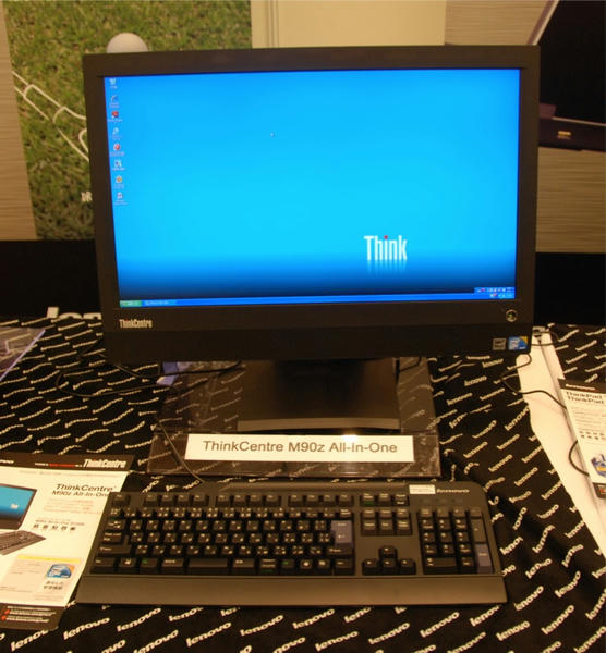 ThinkCentre M90z All-In-One 正面