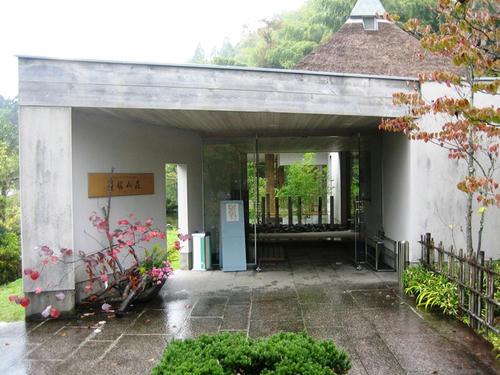 篠脇山荘入口