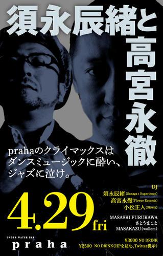 0429praha_1.JPG