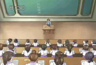 竹取物語の授業にて