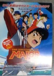 DVD絶賛発売中!!!